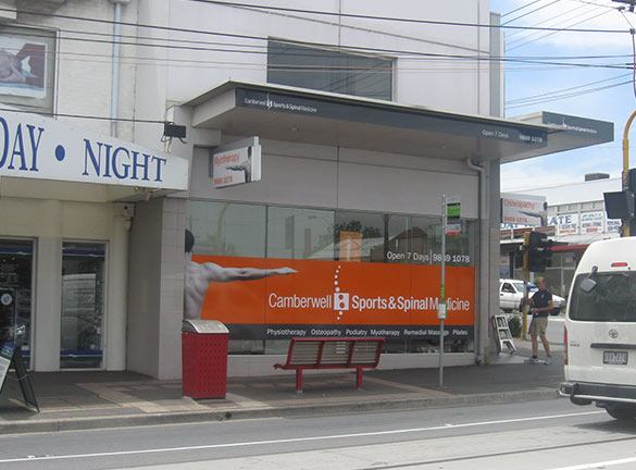 Building Signage Camberwell Sport Spinal1