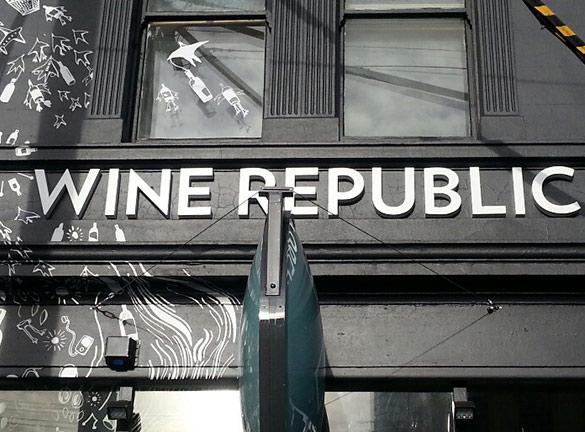 Shop Front Signage Wine Republic1